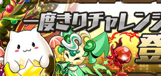 murakore5