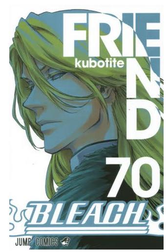 buri-chi70