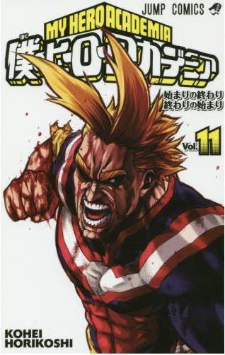 bokuaka11