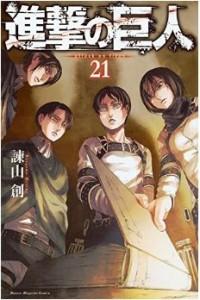 shinngeki21