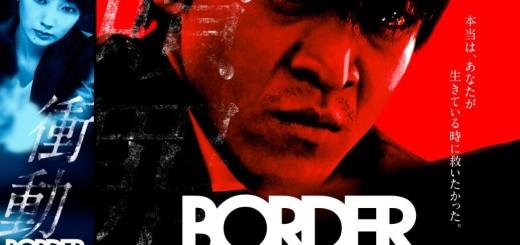 bordertop
